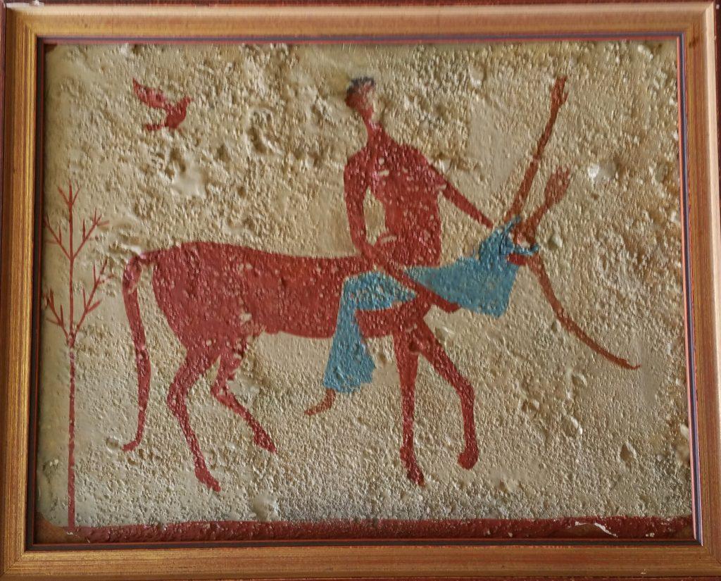 1965 le centaure