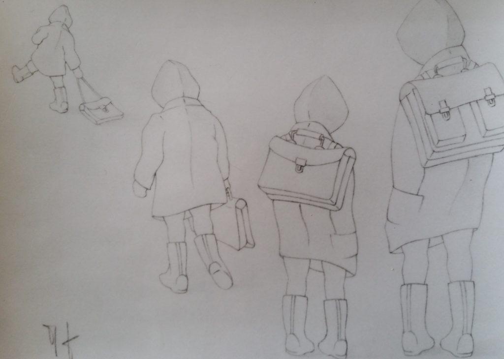 09-1989 enfants étude